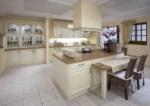 Yankı Mutfak Banyo / Country Mutfak Modelleri