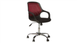 İstikbal Den Haag Bayisi / Nero sandalye