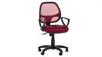 İstikbal Den Haag Bayisi / Planet sandalye