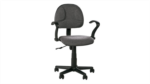 İstikbal Den Haag Bayisi / Point sandalye
