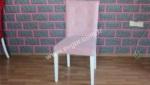 EVGÖR MOBİLYA / Biseno Sandalye