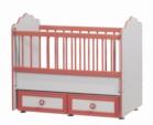 Cicila Bebe Genç Mobilyaları / ALTTAN SALLANIR BEBEK KARYOLASI Ş.PEMBE