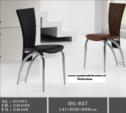Royal Meubel & Bedden & Boxsprings / Mcdc037 Modern design sandelye