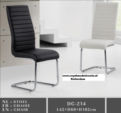 Royal meubel Boxsprings & Matrassen / Mcdc214 Modern design sandelye