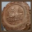 küreinühas / ahsap eskitme ful oyma çerçeveli osmanlı arması