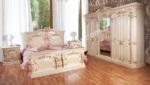 EVGÖR MOBİLYA / Seromi Klasik Yatak Odası