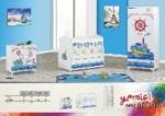 Levante mobilya / gemici bebek odası