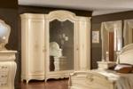 ROSSINI GOLD MEUBEL  / DUCALE massief hout slaapkamer