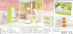 BEBEK BEŞİKLERİ / bebe odası fiyatları