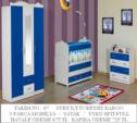 bebek odası çeşitleri