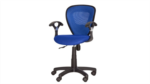 İris Sandalye