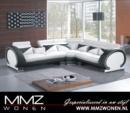 MMZ WONEN / modern koseli koltuk - beyaz gri deri - yastikli bar ozellikli - ayarlanabilir baslik